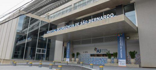 Hospital-de-Urgência-111-Gabriel-Inamine-2-scaled